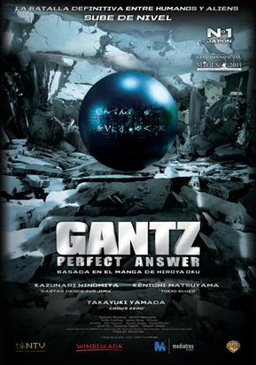 GANTZ_PERFECT_ANSWER_internet_poster_version.jpg_rgb