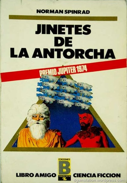 Jinetes_de_la_antorcha